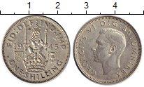 Изображение Монеты Европа Великобритания 1 шиллинг 1945 Серебро XF-