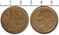 Изображение Монеты Европа Франция 50 франков 1951 Латунь XF