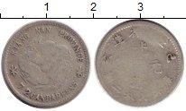 Изображение Монеты Азия Китай 10 центов 1906 Серебро VF