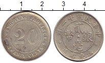 Изображение Монеты Китай Кванг-Тунг 20 центов 1922 Серебро XF