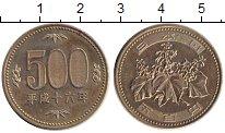 Изображение Монеты Япония 500 йен 2004 Латунь UNC-