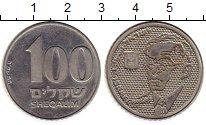 Изображение Монеты Израиль 100 шекелей 1985 Медно-никель XF