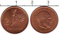 Изображение Монеты Мозамбик 2 сентима 1975 Бронза XF