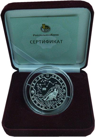 Изображение Подарочные монеты Габон 1000 франков 2014 Серебро Proof