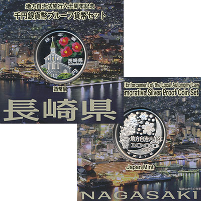 Изображение Подарочные монеты Азия Япония 1000 йен 2015 Серебро Proof