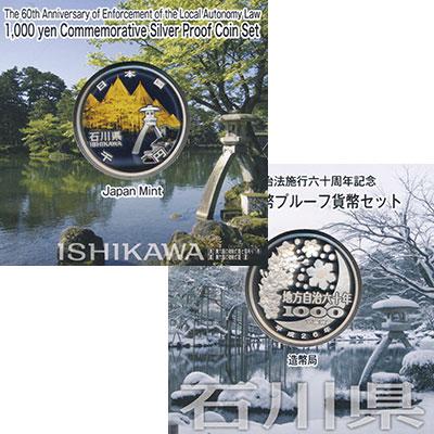 Изображение Подарочные монеты Азия Япония 1000 йен 2014 Серебро Proof