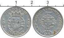 Изображение Монеты Тимор 3 эскудо 1958 Серебро VF