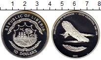 Изображение Монеты Африка Либерия 10 долларов 2003 Серебро Proof