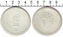 Изображение Монеты Германия Веймарская республика Медаль 0 Фарфор UNC-