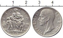 Изображение Монеты Европа Италия 5 лир 1936 Серебро XF