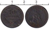 Изображение Монеты Европа Болгария 10 стотинок 1917 Цинк XF