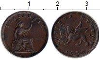 Изображение Монеты Греция Ионические острова 1 лепта 1834 Медь XF