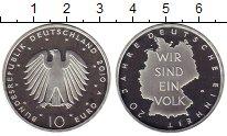 Изображение Монеты Германия 10 евро 2010 Серебро Proof 20 лет объединения Г