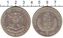 Изображение Монеты Азия Филиппины 1 песо 1967 Серебро UNC-