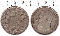 Изображение Монеты Бельгия 5 франков 1868 Серебро XF Леопольд II