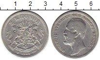 Изображение Монеты Европа Швеция 2 кроны 1900 Серебро VF
