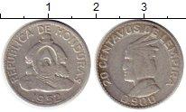 Изображение Монеты Гондурас 20 сентаво 1952 Серебро XF-