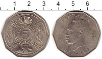 Изображение Монеты Африка Танзания 5 шиллингов 1971 Медно-никель XF