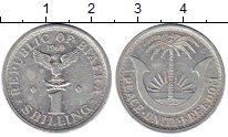 Изображение Монеты Африка Биафра 1 шиллинг 1969 Алюминий XF