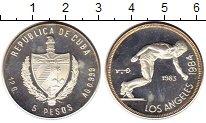 Изображение Монеты Куба 5 песо 1983 Серебро Proof- Олимпиада Лос-Анджел