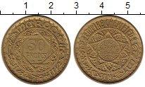 Изображение Монеты Африка Марокко 50 франков 1951 Латунь XF