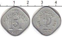 Изображение Монеты Пакистан 5 пайс 1976 Алюминий XF