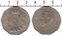 Изображение Монеты Африка Танзания 5 шиллингов 1972 Медно-никель XF