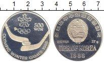 Изображение Монеты Азия Северная Корея 500 вон 1988 Серебро Proof-