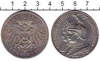 Изображение Монеты Пруссия 5 марок 1901 Серебро XF-