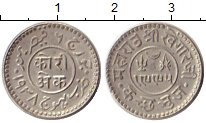 Изображение Монеты Кач 1 кори 1938 Серебро XF