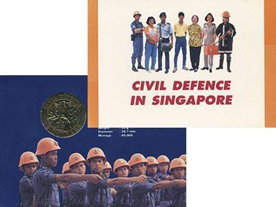 Изображение Монеты Азия Сингапур 5 долларов 1991 Медно-никель UNC