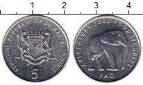 Изображение Монеты Африка Сомали 5 шиллингов 2002 Алюминий UNC-