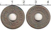 Изображение Монеты Азия Палестина 5 милс 1939 Медно-никель XF+