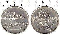 Изображение Монеты Венгрия 500 форинтов 1989 Серебро UNC