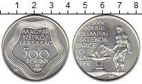 Изображение Монеты Европа Венгрия 500 форинтов 1989 Серебро UNC
