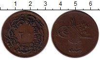 Изображение Монеты Азия Турция 20 пар 1858 Медь XF