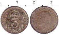 Изображение Монеты Европа Великобритания 3 пенса 1933 Серебро Prooflike