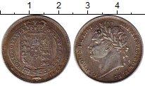 Изображение Монеты Великобритания 1 шиллинг 1824 Серебро XF Георг IV