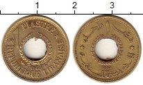 Изображение Монеты Азия Ливан 1 пиастр 1955 Латунь XF