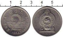 Изображение Монеты Шри-Ланка 2 рупии 1984 Медно-никель UNC-