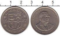 Изображение Монеты Маврикий 1 рупия 1987 Медно-никель XF Сивусагур Рамгулам