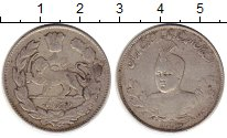 Изображение Монеты Азия Иран 2000 динар 1914 Серебро VF