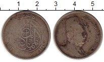 Изображение Монеты Египет 5 пиастров 1933 Серебро VF