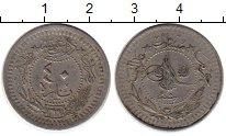 Изображение Монеты Азия Турция 40 пар 1916 Медно-никель XF