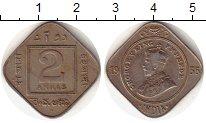 Изображение Монеты Индия 2 анны 1935 Медно-никель XF Георг V