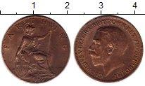 Изображение Монеты Великобритания 1 фартинг 1919 Бронза XF