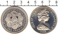 Изображение Монеты Остров Мэн 1 крона 1979 Серебро Proof- Елизавета II