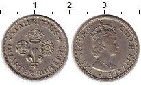 Изображение Монеты Мавритания 1/4 рупии 1975 Медно-никель XF