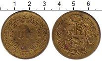 Изображение Монеты Южная Америка Перу 1 соль 1964 Латунь XF-