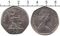 Изображение Монеты Великобритания 50 пенсов 1969 Медно-никель XF